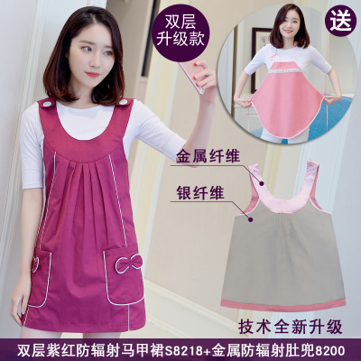 Radiation protection suit maternity clothes upgrade four seasons silver fiber radiation protection dress to send apronRadiation protection suit maternity clothes upgrade four seasons silver fiber radiation protection dress to send apron