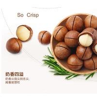 Quality Macadamia nut Hawaii Nut Queensland Food in Bulk Weight 1000 g Cream flavor Nut Snack Crispy Wholesale Shipping free