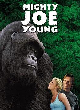 《无敌大猩猩》1998年美国动作,冒险,家庭电影在线观看
