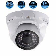 HD AHD TVI CVI 2MP CCTV Camera Vandal Proof Video Surveillance Indoor 24 Array LED IR Night Vision Surveillance Security Camera