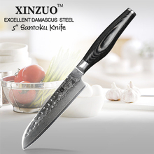 """Xinzuo 5 """"zoll santokumesser 73 schichten Damaskus küchenmesser obst japanischen VG10 kochmesser Farbe holzgriff kostenloser versand"""
