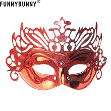 FUNNYBUNNY  Womens Laser Cut Metal Venetian Masquerade Crown Mask