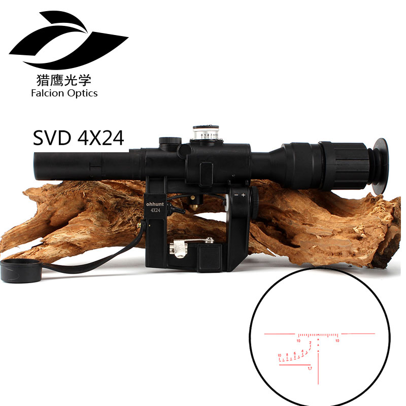 Здесь можно купить   Fyzlcion Tactical Red Illuminated 4x24 PSO-1 Type Scope for Dragonov SVD AK Riflescope Sniper Rifle Series  Спорт и развлечения