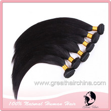 Queen Hair Mixed Length 16 – 30inch 100% Natural Hair Extension, Wave, Natural Color 1b#, 100g/pc, 3PCS/LOT Great Hair Ring
