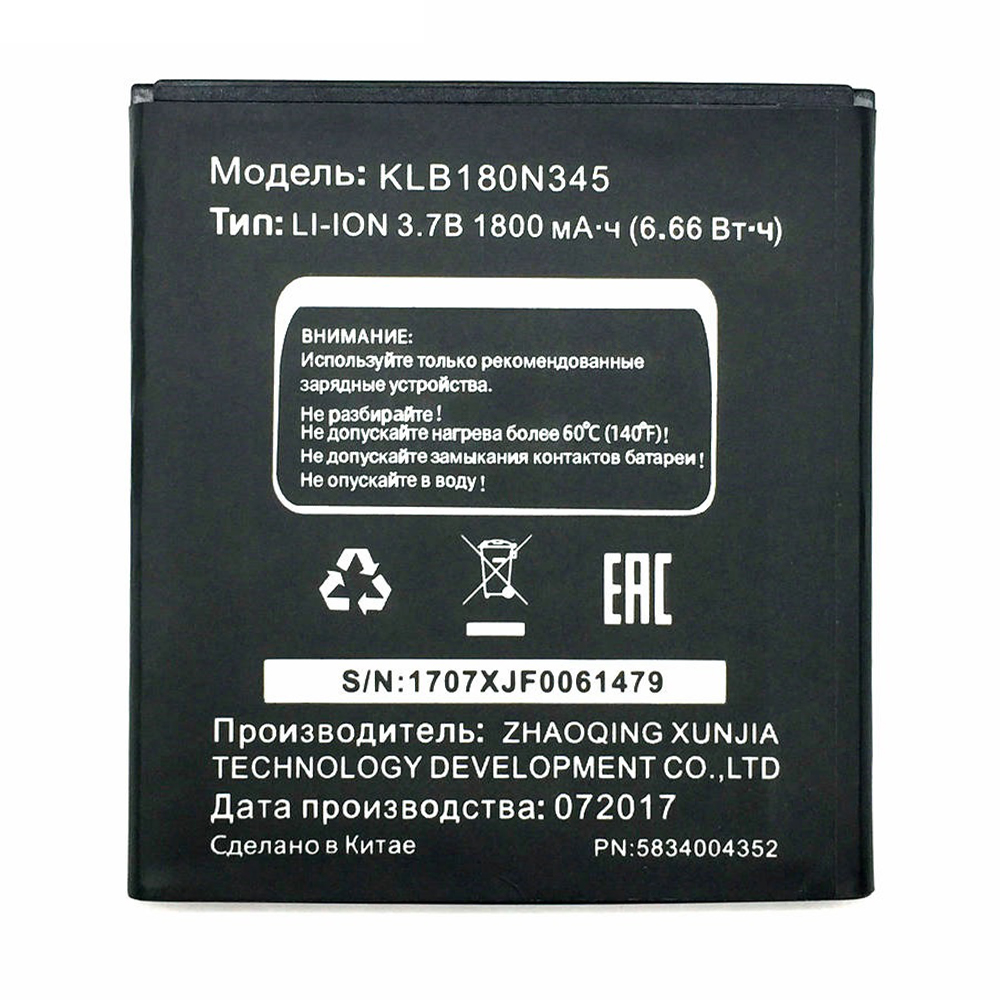 High quality New KLB180N345 1800mAh Battery for MTC Smart Sprint 4G Mobile phone image