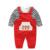 Crianças roupas de algodão de manga longa camisa + suspender recém bonito dos desenhos animados o pescoço crianças terno roupas de bebê menino roupas Inglaterra