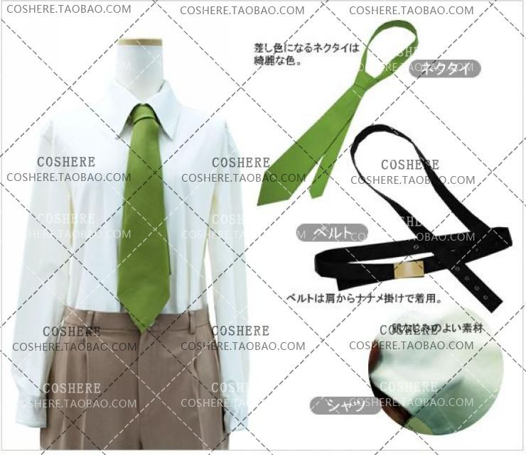 APH Adult Aph Axis Powers Hetalia Unisex Us Usa America Cosplay Costume Custom Any Size Free Shipping NEW