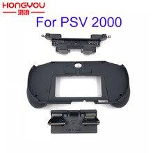 غطاء ذراع مقبض مقبض مقبض زناد L2 R2 L3 R3 غطاء حماية غلاف حماية لجهاز PS Vita 2000 PSV 2000