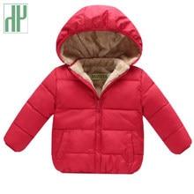 69d9e4e635d6 High Quality Boys Padding Jacket Promotion-Shop for High Quality ...