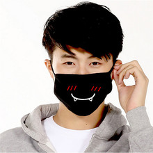 Black Cute portable picture Cotton Expression Mouth Masks Funny As Dust Foldable carry Unisex Cartoon Casual Face Mask Z4(China)