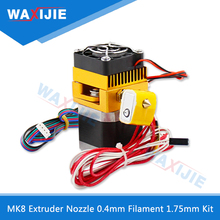 MK8 Extruder 0.4mm Nozzle 1.75mm Filament Kit J-head Extrusion Hotend Head 3D Printers Parts With Motor Throat  Aluminum Part lg 75sk8100pla титан