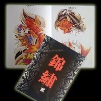 Wholesale JINXIU 2 Tattoo Flash China A4 Book Sketch 11 Kirin Dragon Flower Fish Beast Free