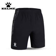 KELME 2016 Soccer Shorts Homme Basketball Shorts Man Training Sports Short Pants Loose Football Shorts Bermudas Futebol Gym 28(China)