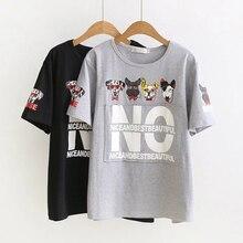 Plus size short sleeve women t shirt 2017 black & gray t-shirt O-Neck dog letter Print women tops tshirt summer tee shirt femme