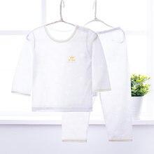 Детская Пижама для мальчиков и девочек летняя тонкая однотонная