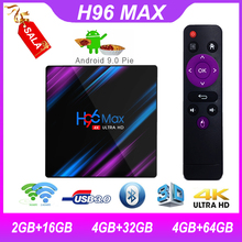 أندرويد 9.0 koqit صندوق التلفزيون H96max RK3318 صندوق التلفزيون أندرويد 4gb RAM 64g ROM رباعية النواة 2.4G/5G واي فاي 4K HD H.265 BT4.0 الذكية مجموعة صندوق فوقي