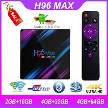Android 9.0 koqit ทีวีกล่อง H96max RK3318 กล่องทีวี Android 4gb RAM 64g ROM quad core 2.4G /5G wifi 4K HD H.265 BT4.0 ชุดสมาร์ทด้านบนกล่อง