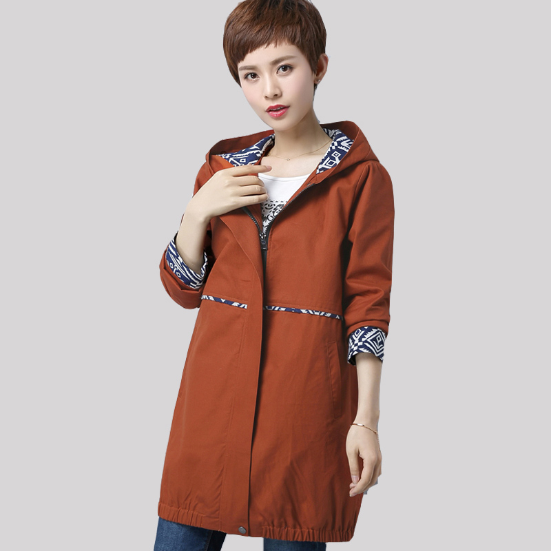Female Windbreaker Plue size 5XL 6XL Middle-aged Mother Loose Hooded Outerwear Tops Long sleeves Slim Autumn   Trench   Coat QH1068