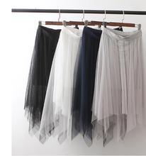 autumn and winter new womens students loose waist wild irregular pompon net yarn skirt black skirts