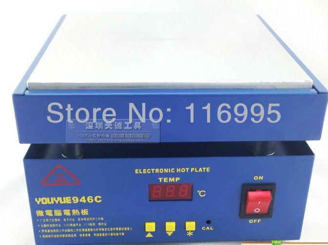 Nemokamas pristatymas 946 skaitmeninio termostato platforma / 200 * 200 mm kaitinimo plokščių pašildymo stotis