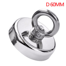 super strong power salvage magnetic field Magnet FOR FisHing search magne magneten Neodymium N52 Fridge Retrieval NEOdimio IMAS