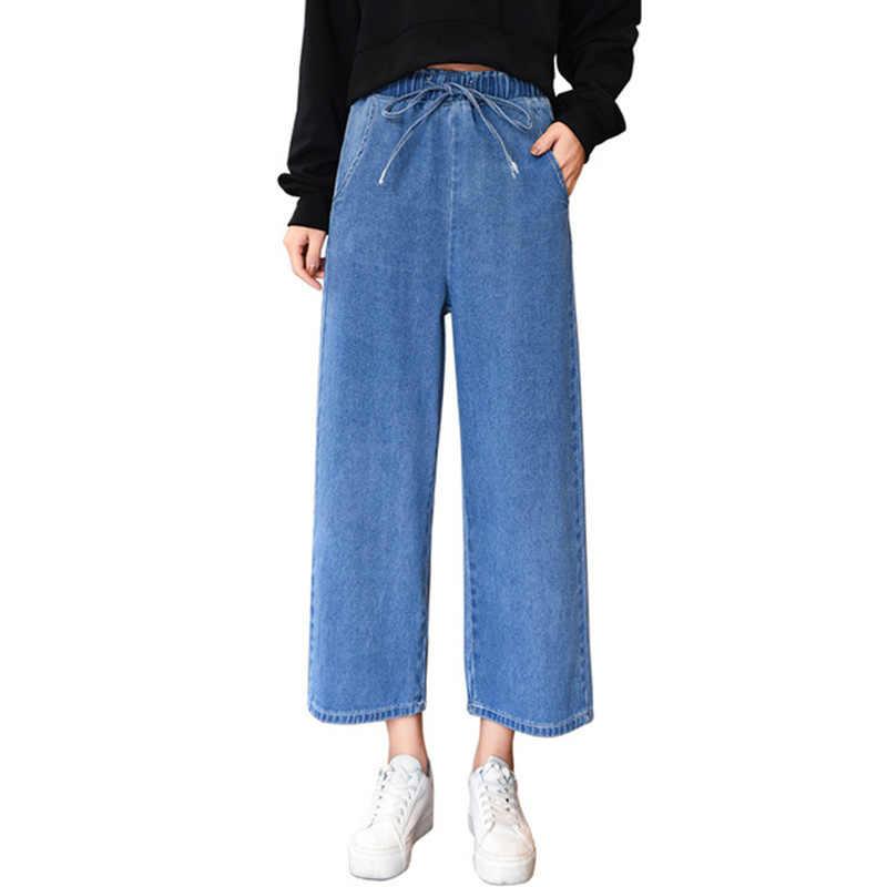 Новые джинсы для женщин, шаровары, свободные винтажные шаровары, женские широкие джинсы, синие хлопковые джинсы, женские Джинсы бойфренда
