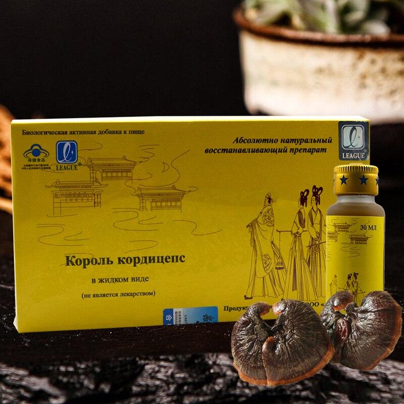 1 box/4 Bottiglie 100% ZhongShan League cordyceps Sinensis Re di Cordyceps organico Erbe Cordyceps Cordyceps ungus