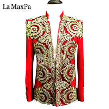 La MaxPa 2017 new style male singer DJ stage costume Club bar hosted in the New