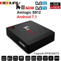 MECOOL KIII PRO Combo DVB-S2 DVB-T2 DVB-C Android 7.1 TV Box 3GB 16G K3 Pro Amlogic S912 Octa Core 64bit 4K NEWCAMD Media Player