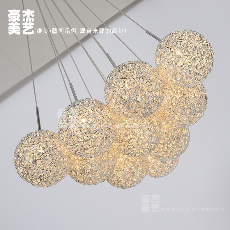 schlafzimmer lampen ikea   gemelosolitario – progo