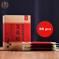 Moxibustion Paste 80 Moxibustion Moxibustion Moxa Stick Aiye Knee Shoulder Waist Leg Pain With Hot Ai Aitie