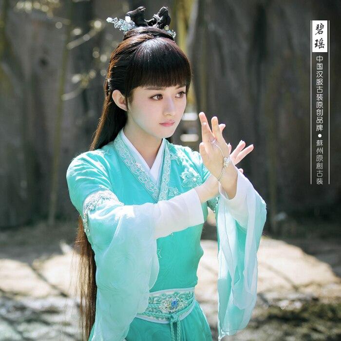 Bi Yao  Women's Costume Fairy Costume For 2016 Newest TV Play Zhu Xian Qing Yun Zhi Same Design Cosplay Costume