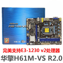 H61m-vs r2.0 LGA 1155 DDR3 b3 motherboard h61 perfect g540 g630 g840 well tested working