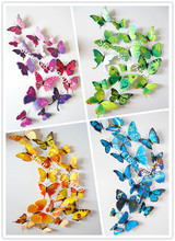 Free shipping 12pcs PVC 3d Butterfly Wall stickers Home decor with Magnet colorful Butterflies for bedroom,TV,Fridge Decoration