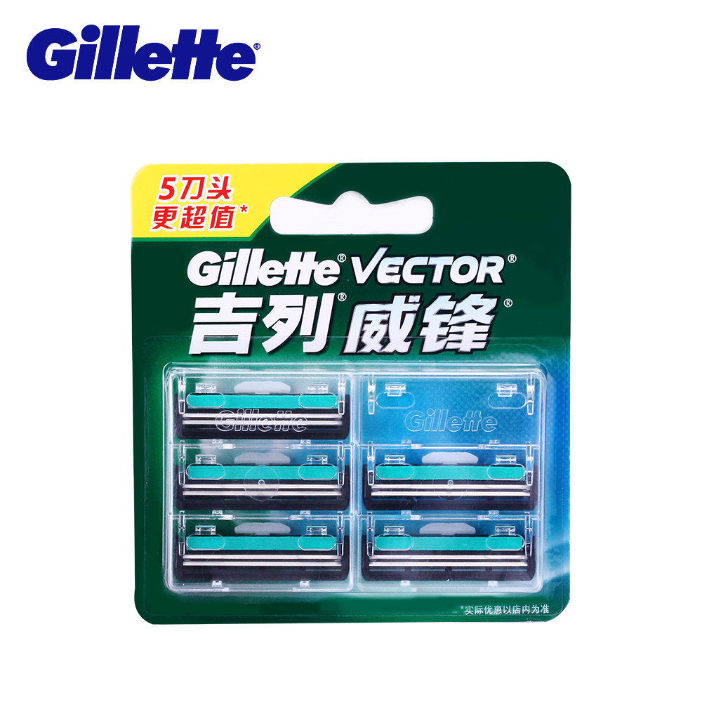 Gillette Vector Shaving Razor Blades For Men Manual 2 Layer Shaver Cuchillas De Afeitar Beard 5pc Shaving Blade Replacement Head