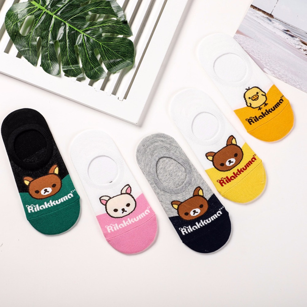 Cartoon Animal Rilakkuma Socks Cute Funny Novelty Invisible Women Sock Spring Summer Sweat Absorbent Non Slip White Cotton Socks Women's Socks & Hosiery Socks
