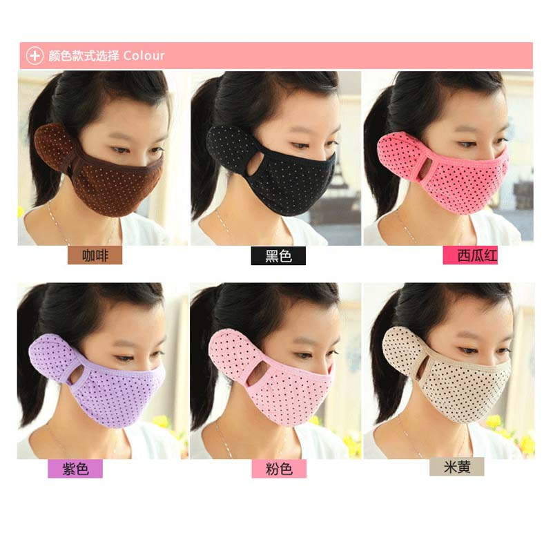 1 Stück Herbst Baumwolle Staub-proof Mund Gesicht Maske Unisex Koreanischen Stil Radfahren Anti-staub Baumwolle Gesichts Schutz Abdeckung Mix Ohrenschützer Warmes Lob Von Kunden Zu Gewinnen