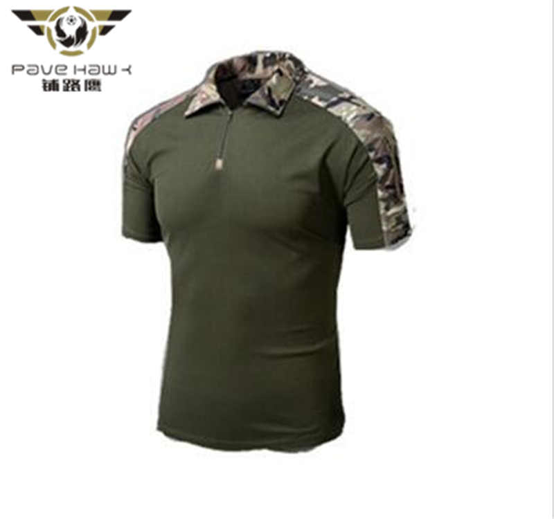 2017 Summer Coolmax T-Shirt, Men Tactical Camouflage Breathable Quick Dry Combat T-Shirt, Military T-shirt