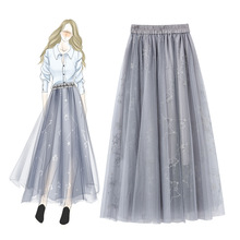 Fashion Boutique Womens Clothes Spring Summer New Mesh Yarn Elastic Waist Pendulum Fairy Skirt