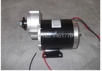 hot sale MY1020Z 600W 48V DIY Electric tricycle motors ,bicycle accessories