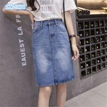 e143a129019 Harajuku Летняя женская юбка Большие размеры Модные новый корейский вариант  потерять для девочек синие джинсовые длинные юбки же.
