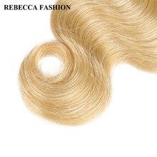 Rebecca Brazilian Hair Weave Bundles Body Wave Remy Ombre Blonde Human Hair Extensions 3 Bundles T1b 613 Salon Ombre Hair Weft