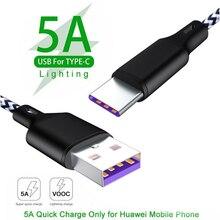Для смартфона 1M быстрая зарядка USB C кабель 5A USB-зарядное устройство типа C с зарядным