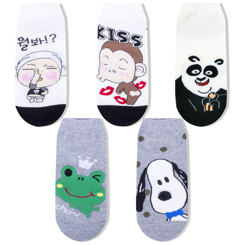 10 Pairs Men Sock Novelty Sox Japanese Anime Cartoon Dog Socks Mens Women Short Boat Cotton Funny Socks