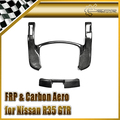 EPR Car Styling For Nissan R35 GTR Carbon Fiber Center Gauge Bezel Set (2 pcs)(LHD)