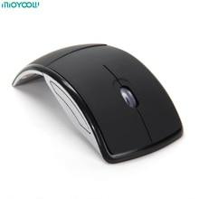 Беспроводная мышь 2,4G Компьютерная ПК мышь складной дорожный ноутбук беззвучная мышь мини оптическая мышь USB нано приемник для ноутбука Настольный