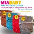 Comercio al por mayor miababy grande pañal de tela para niños o abuelos, con el doble de guardias de fugas, alta absobency