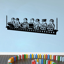 Funny Cartoon Robots Lego Vinyl Wall Sticker Boys Room Art Decals Decor Y170801