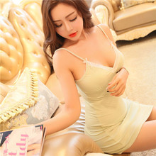 Wear Sexy Nightgown See