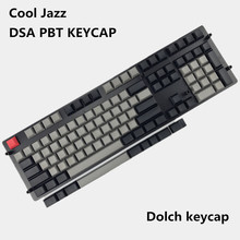 Free shipping Dsa keycaps blank printed 117 keys thick pbt for mechanial keyboard profiles ANSI layout